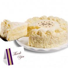"""Vainilla """"Gracias"""" Cake"""